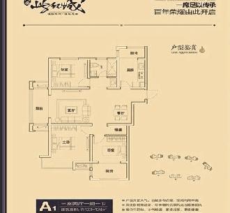 自建房70平方设计图三房一厅分享展示