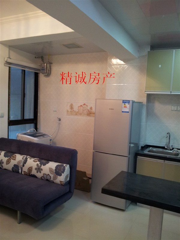 单身公寓.jpg
