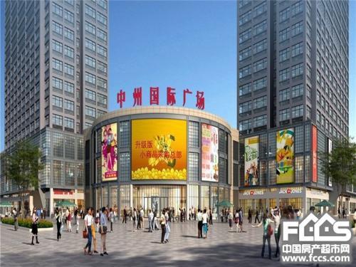 中州国际1.jpg