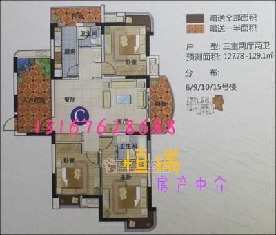 设计图分享 130140平方房子设计图  一楼75平方房子设计图 宽750×757
