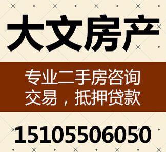 AFA5213656C60BA7804AC7C159495094.png