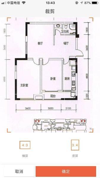 House_3ab2c051-0f56-4321-b102-3233cffc32ff_Big.jpg