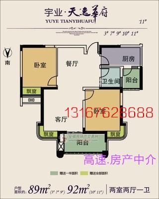 200平方米大平层的房子设计图展示