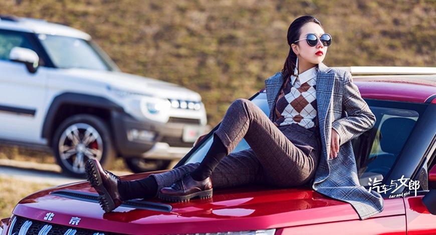 """""""汽车与女郎""""摄影展播第一期——越野越青春"""